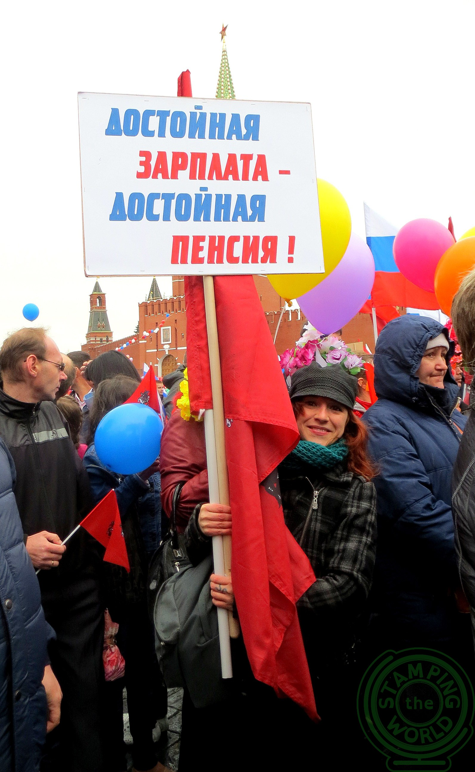 1 maggio - weekend Mosca