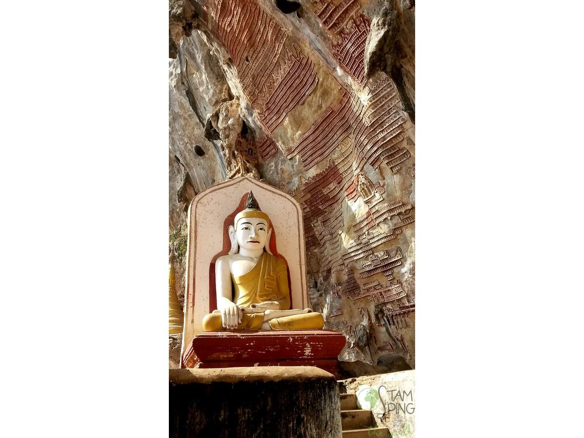 15 – kawgun cave (2) hpa an Myanmar